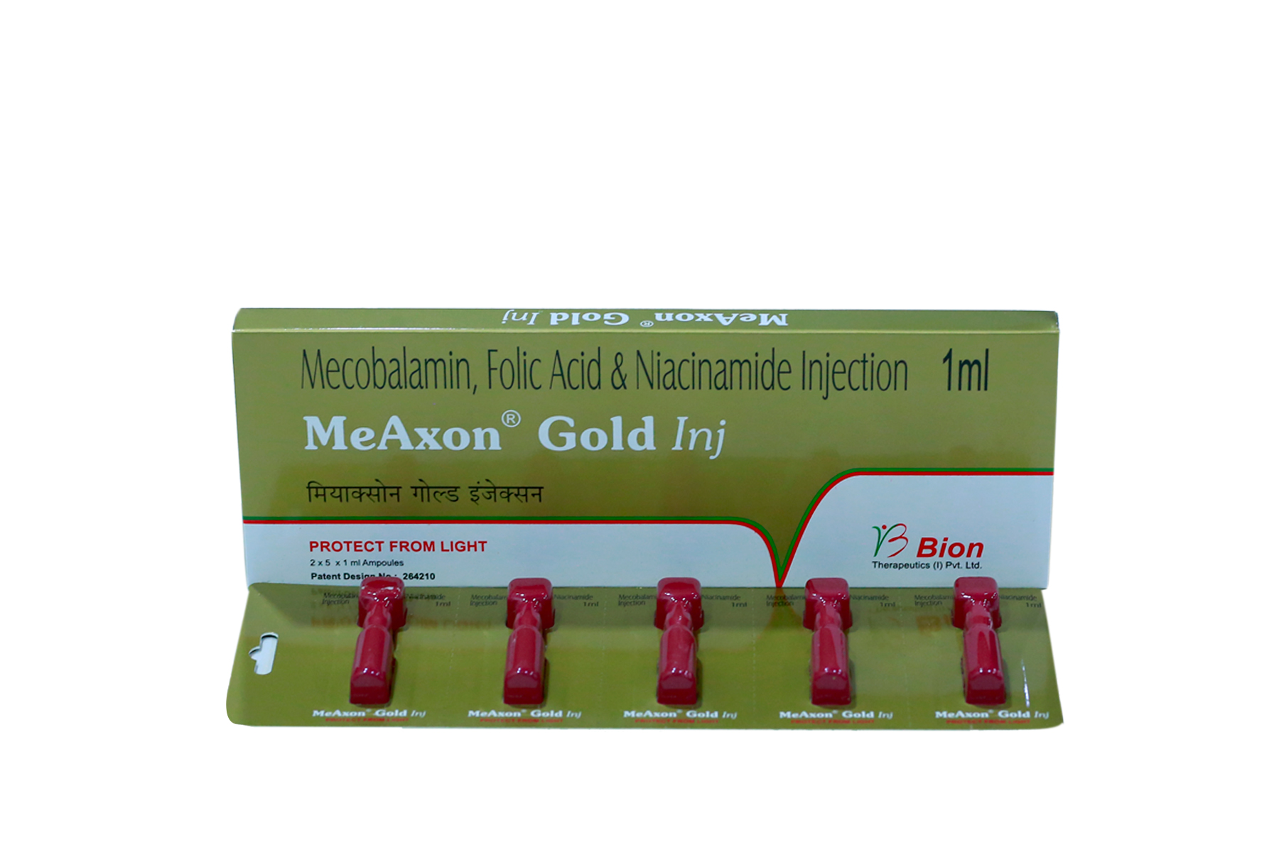 MeAxon Gold Inj